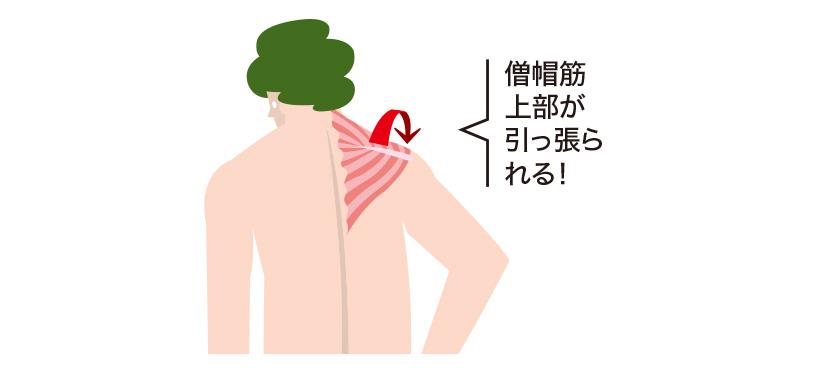 Tarzan_650_03