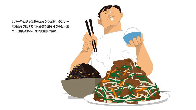 Tarzan_651_04