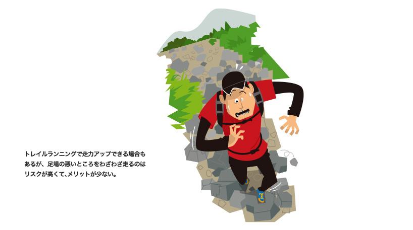 Tarzan_651_06