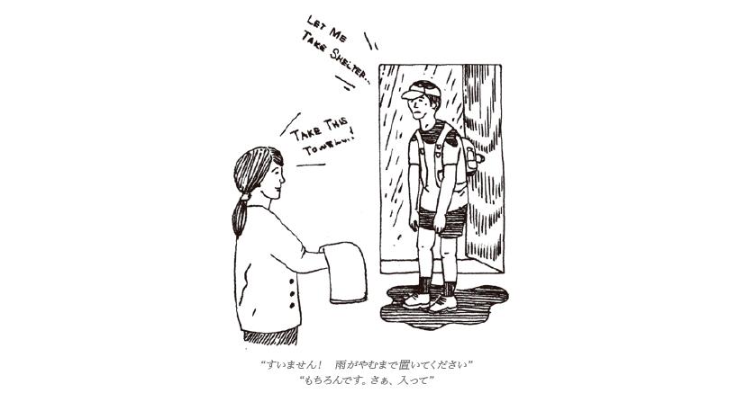 Tarzan_652_05