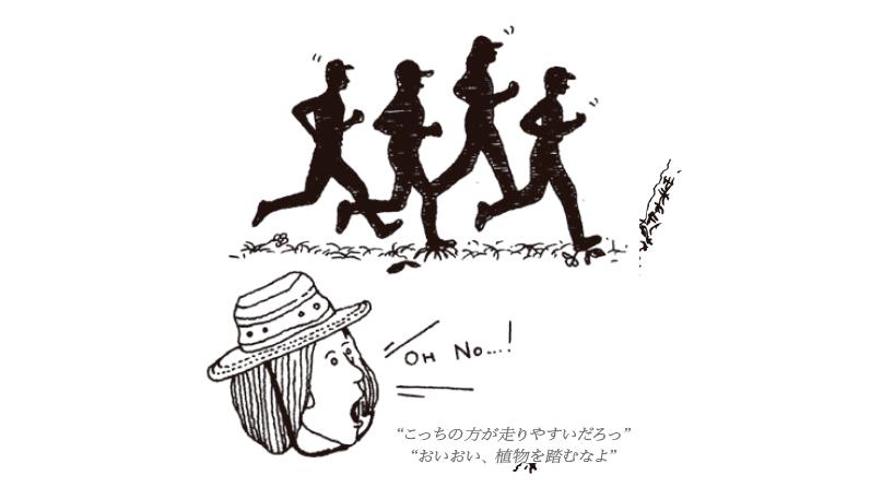 Tarzan_652_09