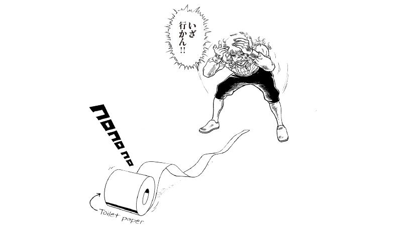 Tarzan_669_01