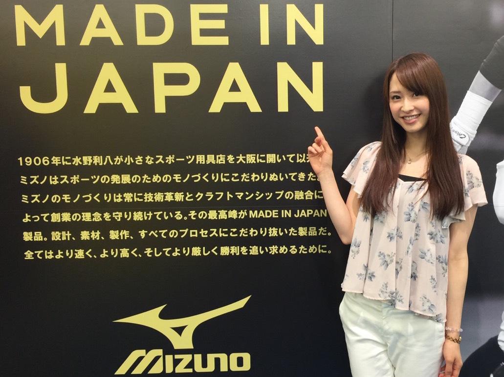 日本代表 ユニフォーム 2016 オリンピック