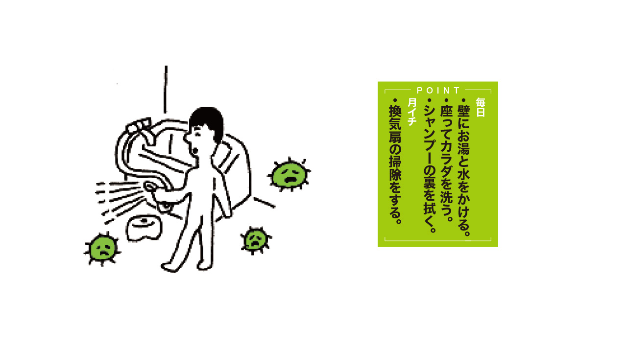 Tarzan_674_04