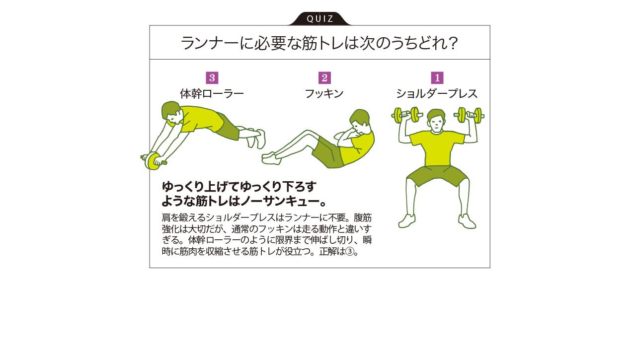 Tarzan_675_04