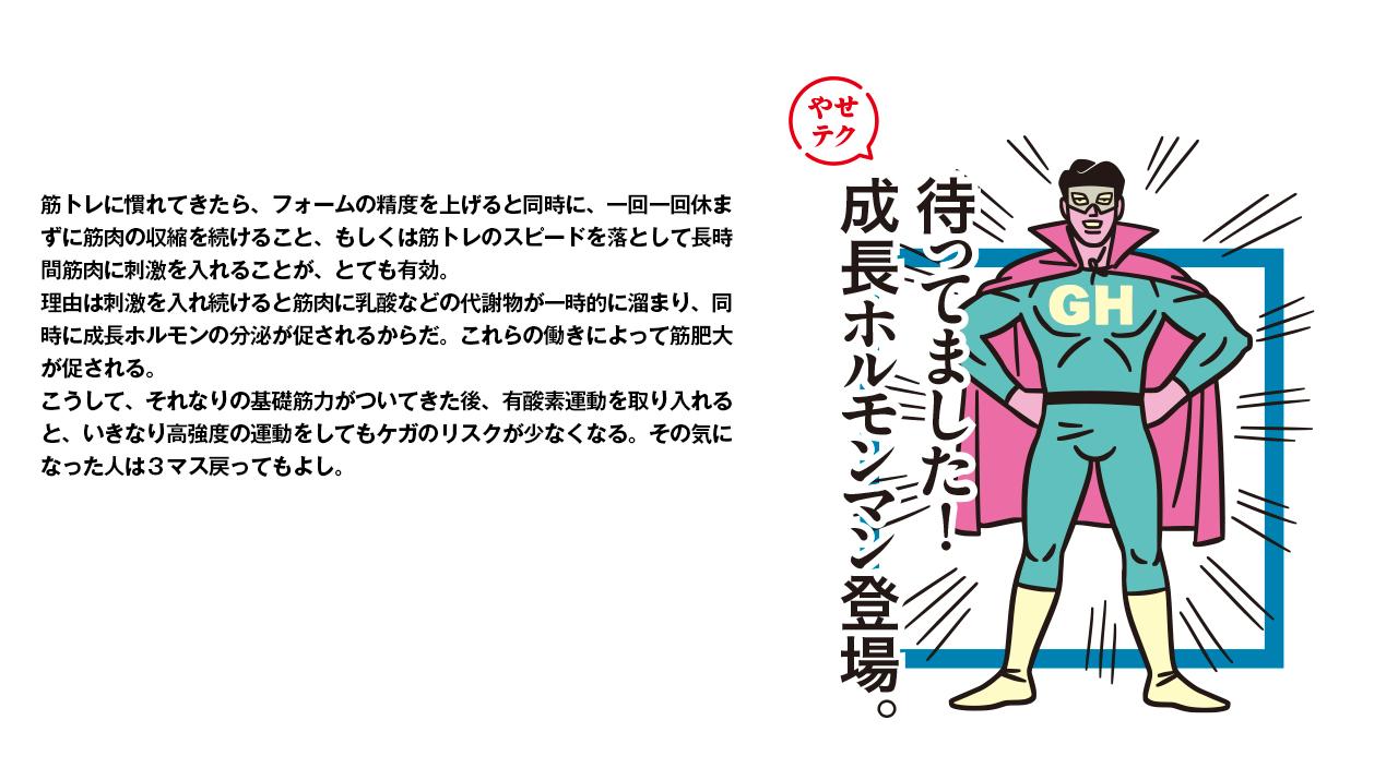 Tarzan_687_09