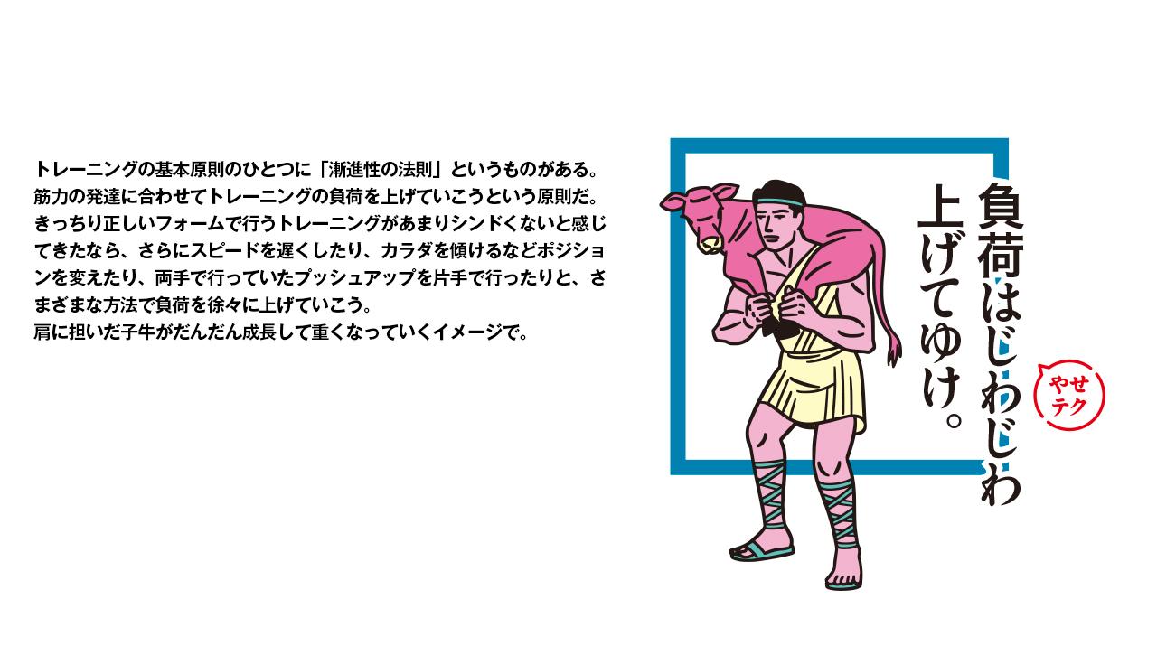 Tarzan_687_10